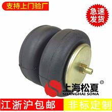橡膠氣囊價格_凸輪式沖床氣囊_上海松夏_產品規格多樣