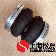 離心機橡膠氣囊_單動沖床空氣彈簧_上海松夏_產品質量性價比高