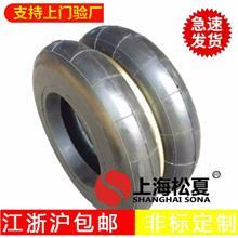 工業橡膠空氣彈簧生產廠家_高頻沖床橡膠空氣彈簧_上海松夏_實力大廠