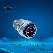 大电流电连接器_Y50DX-1203TJ2_工业连接器_可定制航空插头