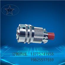 电连接器_Y50DX-1203TJ2_工业连接器_可定制航空插头插座