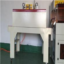 振荣 五金工具热收缩包装机 矿泉水瓶子包装机 PE膜喷气式收缩包装机