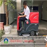 羽冠環保_醫院洗地機_清潔設備廠家直銷_駕駛式洗地機