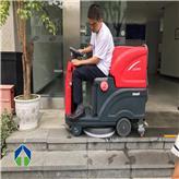 羽冠環保_駕駛式全自動掃地機_清潔設備廠家直銷_手推式全自動洗地機