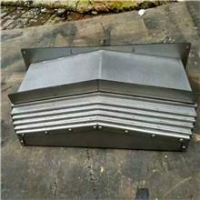 金属防护罩  钢制机床防护罩   不锈钢导轨防护罩