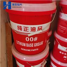 厂家销售 混凝土泵车锂基脂 0#00#黄油通用锂基脂 现货