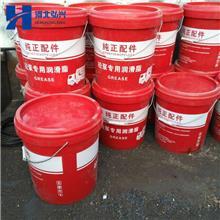 混凝土泵车用锂基脂 三一用润滑脂 O#OO#黄油通用锂基脂