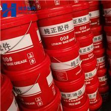 厂家现货 高级抗磨锂基脂 黄油通用锂基脂 O#OO#锂基脂