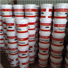 混凝土泵车润滑锂基脂 O#OO#黄油通用锂基脂 厂家直销