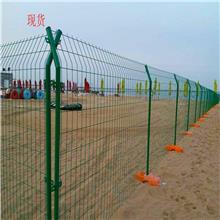 雙拓天津 圈地圍欄網生產廠家 包塑鐵絲網圍欄 鐵絲護欄網價格