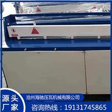 剪板机  电动剪板机  四米裁板机   液压裁板机