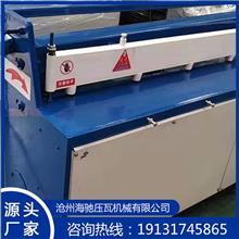 电动剪板机、剪板机、折弯机、四米剪板机、压瓦机、彩钢配件