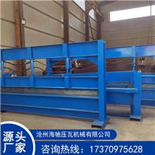 四米液压折弯机  四米液压剪板机  六米折弯机  数控折弯机