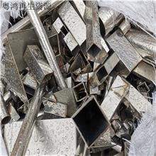 江海回收不锈钢废料,回收266废不锈钢,广东废不锈钢回收厂家