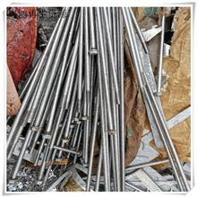 回收不锈钢废料,回收255废不锈钢,广东废不锈钢回收厂家