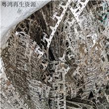 蓬江回收不锈钢废料,回收263废不锈钢,广东废不锈钢回收厂家