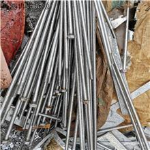 恩平回收不锈钢废料,回收268废不锈钢,广东废不锈钢回收厂家