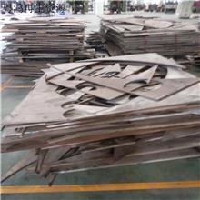 江海回收不锈钢废料,回收264废不锈钢,广东废不锈钢回收厂家
