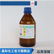 三乙胺试剂 500ml无色液体 厂家销售 精科自营 大量现货供应