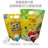 东莞厂家直销食品级3L自立双插底蝶阀盒中袋 5L果汁自立袋 黄酒软包装纯铝自立盒中袋