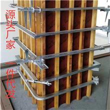 中晟建材直銷建筑方柱扣  工地方柱卡箍  高強度可定制方柱緊固件