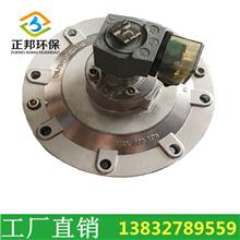 多尺寸可定制 DMF-Z-25一寸直角外螺母收尘电磁阀 单机除尘喷吹阀