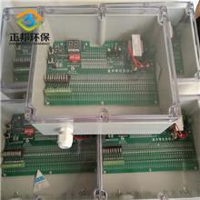 PPC64-5气箱脉冲除尘器 离线控制仪 20门控制仪 除尘器控制仪 清灰脉冲信号发生器