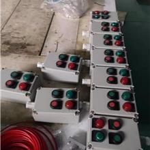 300*300防爆接线箱魏德米勒端子防爆配电箱仪器仪表触摸屏空箱