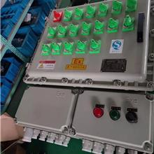 工业移动手提式塑料配电箱防水户外防爆航空插头插座舞台灯光电源