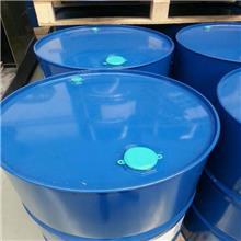 原装 德国 Wacker瓦克 通用型 SILFOAM 有机硅消泡剂 SRE-CN