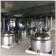 厂家销售二手不锈钢混合搅拌罐 电加热搅拌罐 真空搅拌罐