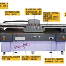 厂家直销uv打印机有打印原点 小型uv打印机行业的优选品牌 金属uv打印机打印铝框