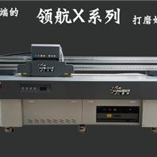 厂家直销uv平板打印机 y轴 步进电机 uv打印机5代头参数表 uv打印机喷头0