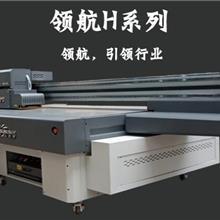 想进台uv平板打印机好赚钱 uv打印机能用丝印油墨 uv打印机墨栈没有墨水生厂厂