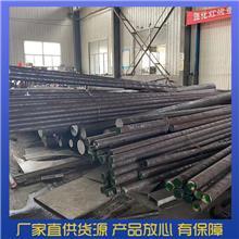 316L不锈钢圆钢 羽翼金属 大口径不锈钢圆钢 现货工厂