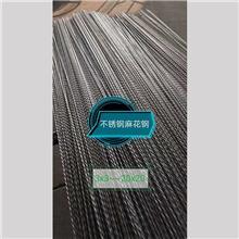 现货供应304不锈钢圆钢 羽翼金属 大口径不锈钢圆钢 批发厂家