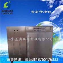 厂家定制 UV光氧催化 废臭气净化处理 喷涂废气净化 化工臭气处理
