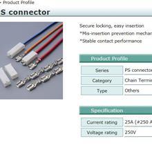FPS-250 JST连接器 JST进口端子