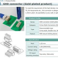 GHDR-22V-S JST进口连接器胶壳 JST供应商