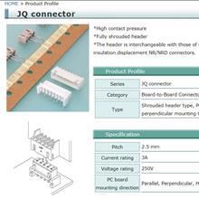 S4B-XH-A JST进口连接器 JST经销商 JST胶壳