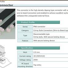 PNDP-16V-Z JST日本原装接插件 JST进口连接器现货