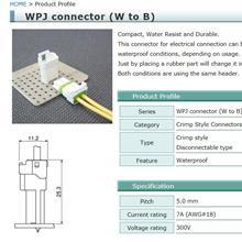 03R-WPJV-1-SMM JST防水胶壳 JST日本进口连接器