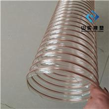 工业吸尘器软管 直径180mm透明PU钢丝软管 塑胶钢丝管