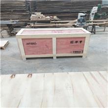 防腐木包装箱_仪器仪表包装箱_厂家直销多规格
