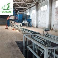 全自动复合免拆一体板设备环保取材指标优越  思创外墙保温一体板机械设备厂家