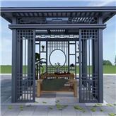 中式铝合金凉亭 亿贝特 景观设计安装 定制销售