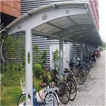 亿贝特 电动汽车棚 景观遮阳车棚 厂家定制