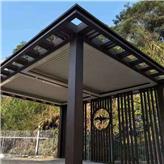 园林铝制凉亭 景观工程 新中式风格 定制安装