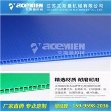 PP中空板設備生產線 塑料機械設備 PP/PE/PC中空格子板生產線