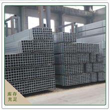 吉尔祥钢铁厂家现货供应方矩管镀锌方矩管标准定制型号齐全企业工厂
